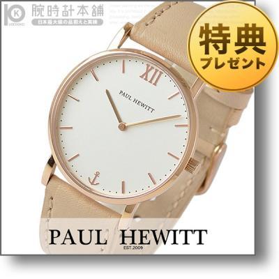 ポールヒューイット PAUL HEWITT PH-SA…
