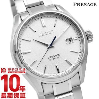 セイコー プレザージュ PRESAGE SARX055…