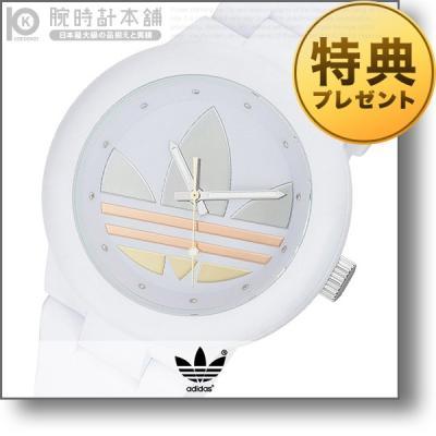 アディダス adidas アバディーン ADH9084…