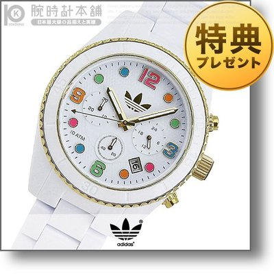 アディダス adidas ブリスベン ADH2945 …
