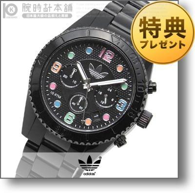アディダス adidas ブリスベン ADH2946 …