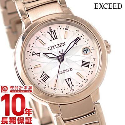 シチズン エクシード EXCEED ES9322-57…