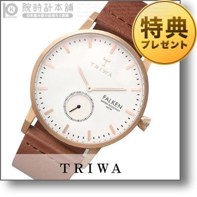 トリワ TRIWA ファルケン FAST101-CL0…