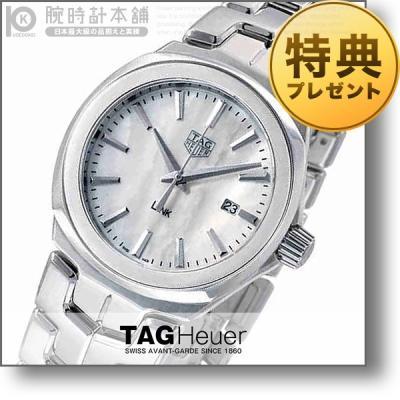 タグホイヤー リンク TAGHeuer WBC1310…
