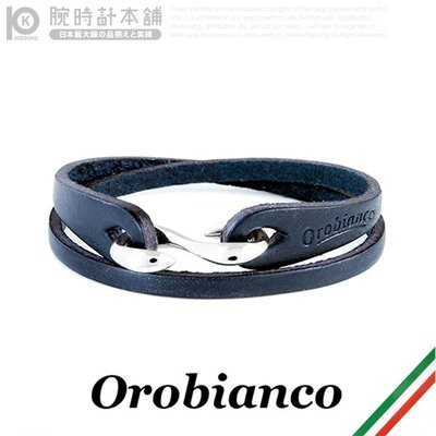 アクセサリー(オロビアンコ) Orobianco OR…