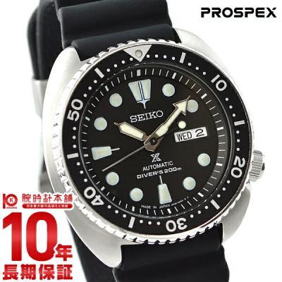 セイコー プロスペックス PROSPEX タートル メ…