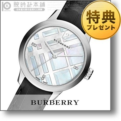バーバリー BURBERRY クラシックラウンド BU…
