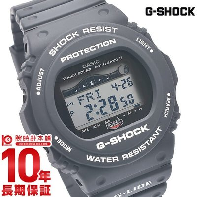 カシオ Gショック G-SHOCK GWX-5700C…