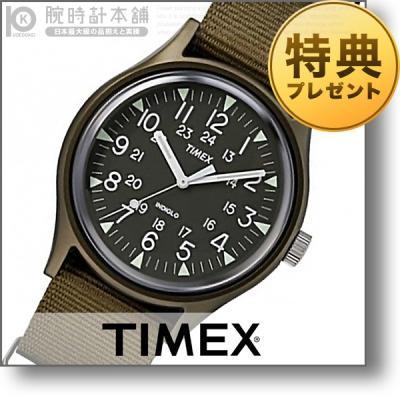 タイメックス TIMEX MK1 アルミニウム TW2…