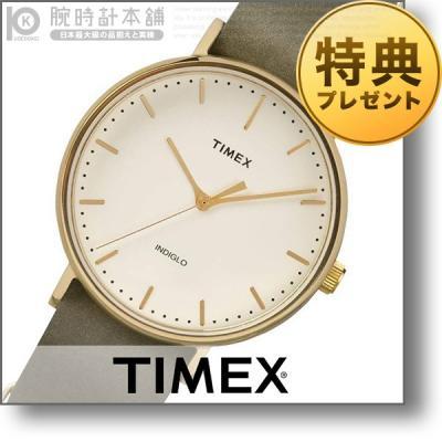 タイメックス TIMEX ウィークエンダー フェアフィ…