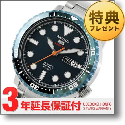 セイコー5 逆輸入モデル SEIKO5 SRPC63K…