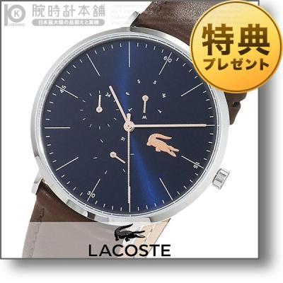ラコステ LACOSTE 2010976 メンズ
