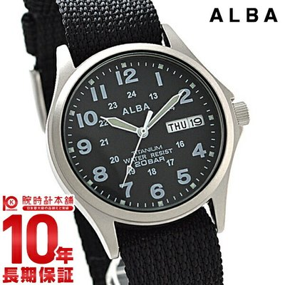 セイコー アルバ ALBA 200m防水 ブラック×ブ…