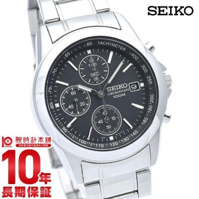 セイコー 逆輸入モデル SEIKO クロノグラフ 10…