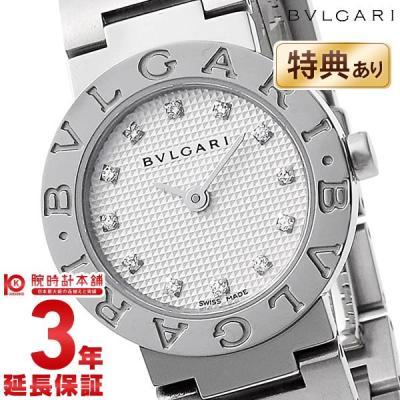 ブルガリ BVLGARI ブルガリブルガリ BB23W…