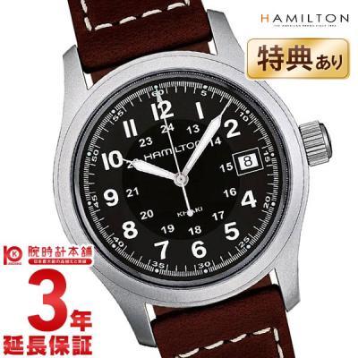 ハミルトン カーキ HAMILTON フィールド H6…