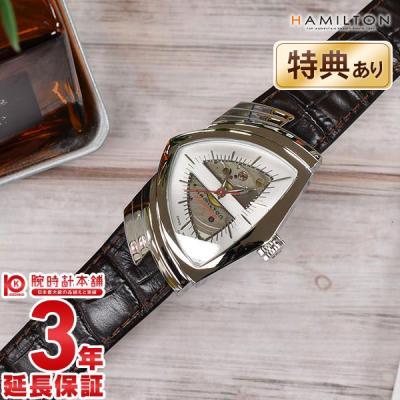 ハミルトン ベンチュラ HAMILTON オート H2…
