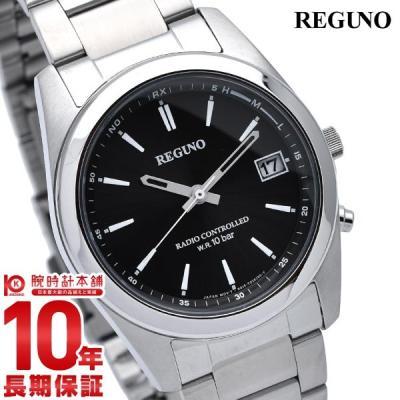 シチズン レグノ REGUNO ソーラー電波 RS25…