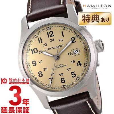 ハミルトン カーキ HAMILTON フィールド H7…