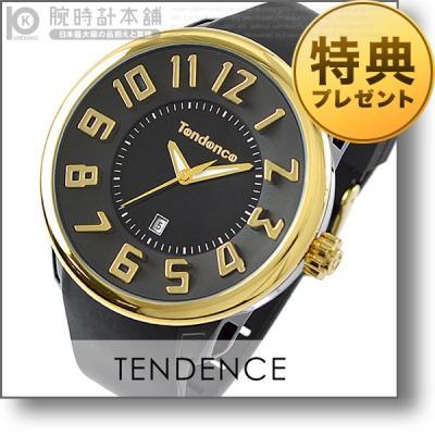 テンデンス TENDENCE ガリバー T043004…