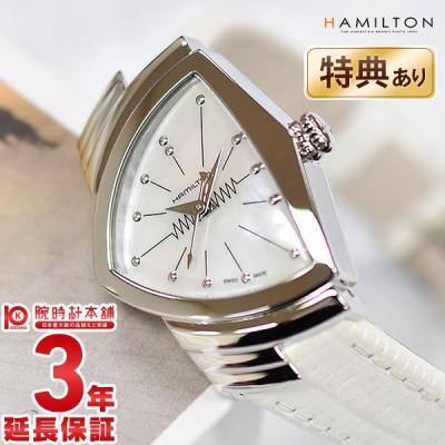 ハミルトン ベンチュラ HAMILTON H24211…