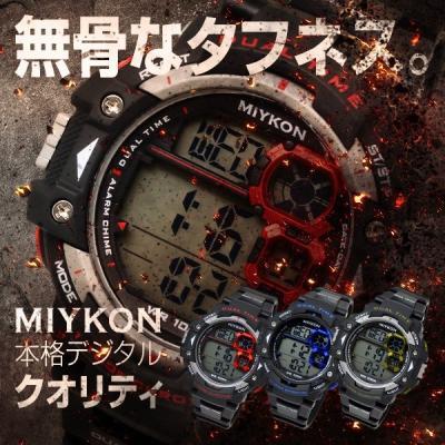 MIYKON ミーコン 無骨で堅牢なデジタルウォッチ …