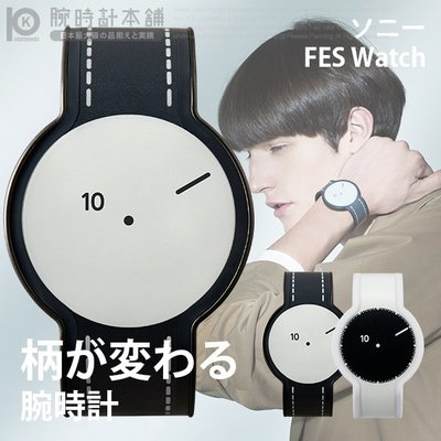 FES WATCH FESWatch Black/Wh…