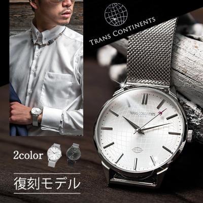 トランスコンチネンツ 腕時計 メンズ レディース …