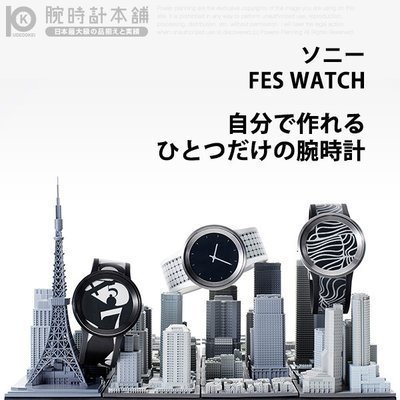 [ソニー]Sony 腕時計 FES WATCH U W…