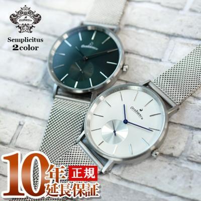 オロビアンコ 時計 腕時計 メンズ レディース タイ…