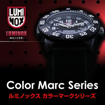 ルミノックス 5種類から選べる LUMINOX カラー…