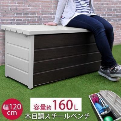ガーデンチェア、テーブル