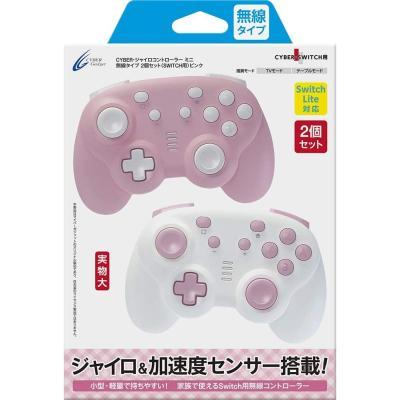 CYBER・ジャイロコントローラー ミニ 無線タイプ【2個セット】(SWITCH用) ピンク CY-NSGYCMB2-PIの商品画像