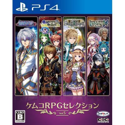 【PS4】 ケムコRPGセレクション Vol.5の商品画像