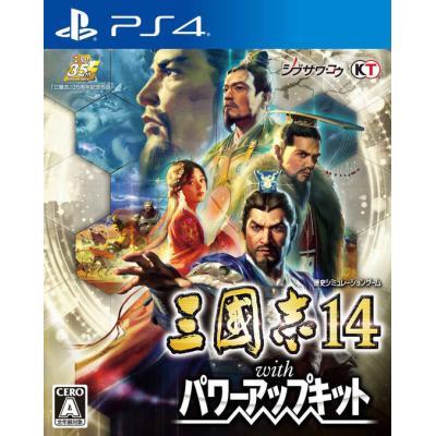 【PS4】 三國志14 with パワーアップキットの商品画像