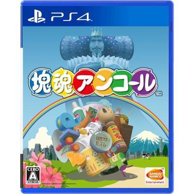 【PS4】 塊魂アンコールの商品画像