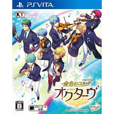 PS Vita用ソフト