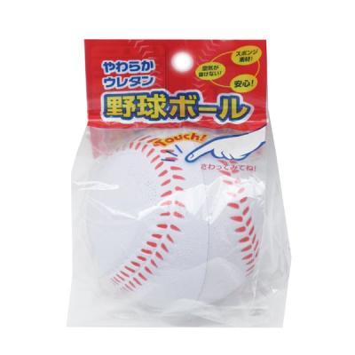 やわらかウレタン野球ボール 3130の商品画像