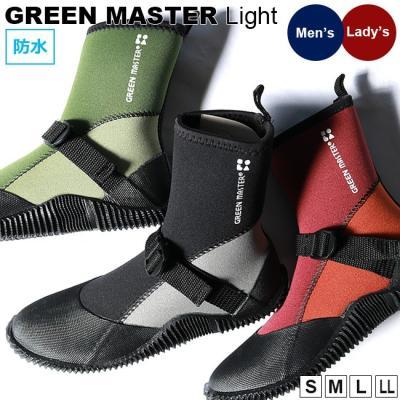 農作業用長靴、田植え長靴