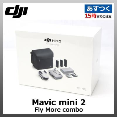 DJI Mini 2 Fly More コンボの商品画像