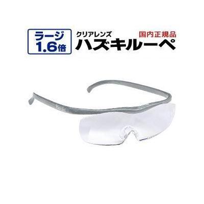 その他メガネ、拡大鏡