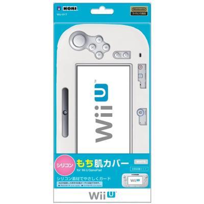 シリコンもち肌カバー for Wii U GamePad ホワイトの商品画像
