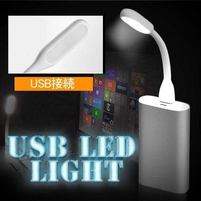USBグッズ