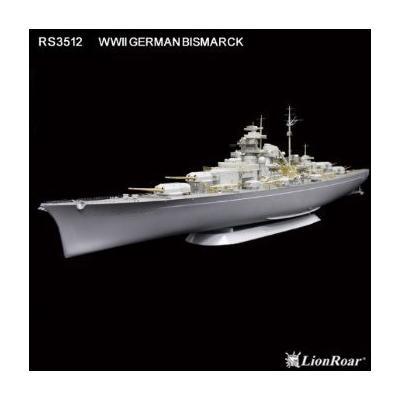 WWII 独海軍 戦艦 ビスマルク用 ディテールアップパーツセット (R社用) (1/350スケール 艦船模型用アクセサリ RS3512)の商品画像