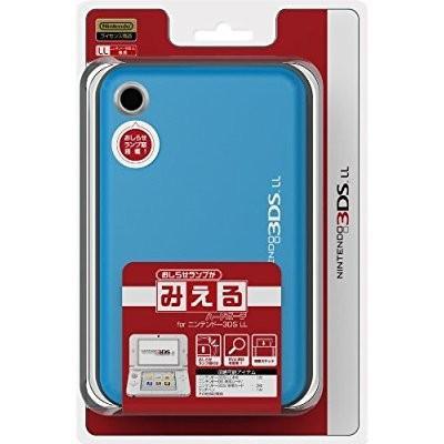 みえるハードポーチ ブルー 3DSLLの商品画像