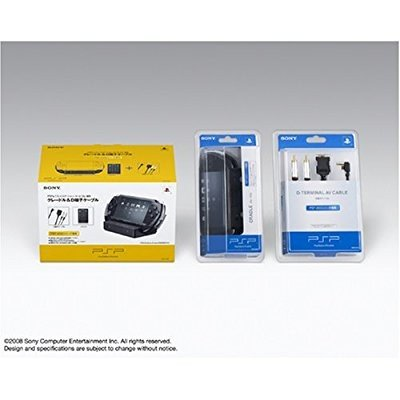 PSP-2000専用クレードル&D端子ケーブル PSPJ-15013の商品画像