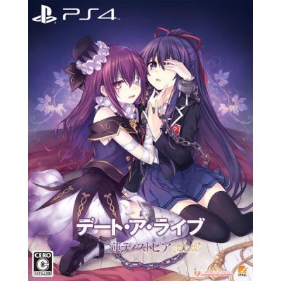 【PS4】 デート・ア・ライブ 蓮ディストピア [限定版]の商品画像