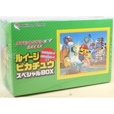 ポケモンカードゲームXY BREAK ルイージピカチュウスペシャルBOXの商品画像