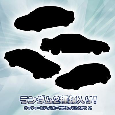 自動車の模型、プラモデル