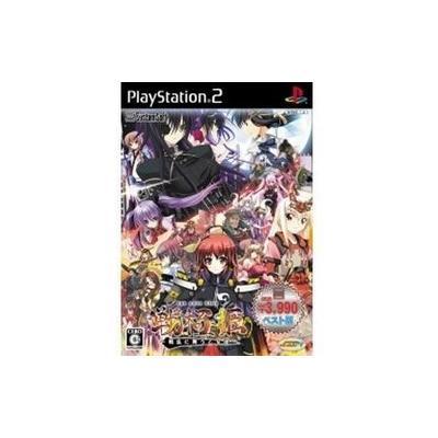 【PS2】 戦極姫 ~戦乱に舞う乙女達~ [システムソフトセレクション]の商品画像